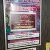 2021.10.08 Jewel☆Neige4周年記念公演の画像