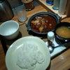 やよい軒 「牛すじ野菜カレー定食」※ご飯おかわり自由 の画像