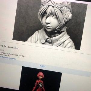 ワンフェスオンライン終了の画像