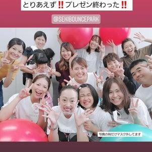 関市市民活動助成金審査会プレゼン無事に終わりましたぁ!!!!の画像