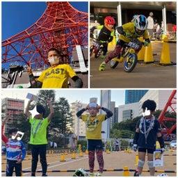 画像 9月19日 ROCK'S CUP@東京タワー の記事より 3つ目
