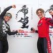 熊本の希望を託された二人・熊本記念in久留米の結果