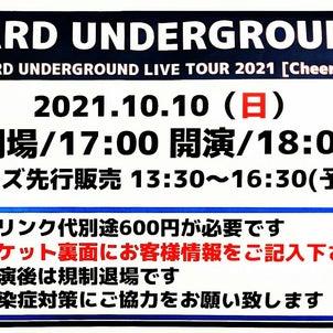 SARD UNDERGROUND LIVE TOUR2021 Cheers@Zepp Nambaの画像