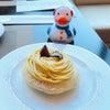 東京 2日目① コンラッド東京「cerise」での朝食ビュッフェの画像