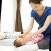 【募集】妊娠中から産後、赤ちゃんとの生活を楽しく過ごせるおくるみタッチケア産前産後レッスンの画像