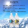 ZAO SODA 強炭酸水レモン@ライフドリンクカンパニー【ありがとう感謝日記@喜伝会】の画像