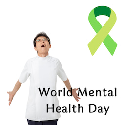 画像 World Mental Health Day の記事より