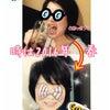 寿桃6年生☆*°水戸コンパニオンブログの画像