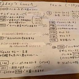 画像 ★Cafe Kante Manfila カンテマンフィーラ★ の記事より 2つ目