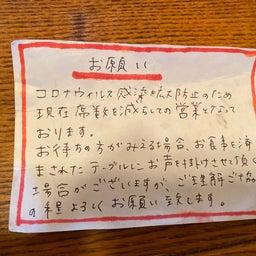 画像 ★Cafe Kante Manfila カンテマンフィーラ★ の記事より 4つ目