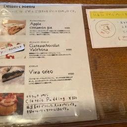 画像 ★Cafe Kante Manfila カンテマンフィーラ★ の記事より 3つ目