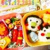 幼稚園★お弁当の日の画像