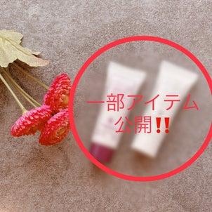 【速報】憧れブランドコラボ!11月号RAXYの中身を先行公開♡の画像