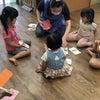 10月12日 2歳児クラスの活動の画像