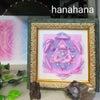 ガネーシャヤントラの華花曼荼羅の画像