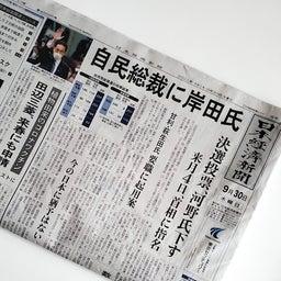 画像 蒲地孝典氏「明治伊万里愛」VS 山本耀司氏「ファッションデザイン愛」は日本の誇り~♡ の記事より 1つ目
