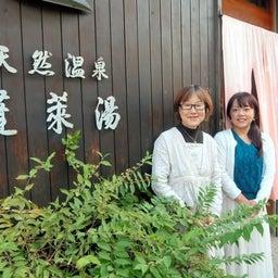 画像 ゆめぐりオンライン@乙女温泉 の記事より