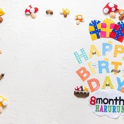 画像 年内の【お誕生日あーと撮影会】は残り2回。11月も成長記録撮影会開催します! の記事より 2つ目