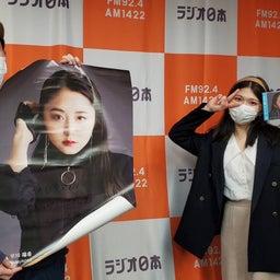 画像 ラジオ日本 の記事より 3つ目