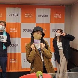 画像 ラジオ日本 の記事より 2つ目
