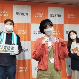 画像 ラジオ日本 の記事より 1つ目