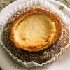 米粉のチーズバウム(プレーン)の画像