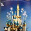 レゴ (LEGO) ディズニー・ミニキャッスル シンデレラ城 40478を作ってみました
