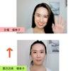 #2眉の描き方変えただけなのに?|東京スキンケアメイクレッスン小顔|オンラインの画像