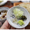 「薬味」は最強の薬膳食材!秋冬におすすめの3つの食材とは? の画像