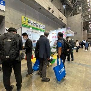 社長のブログ868 ツールジャパン2021の画像