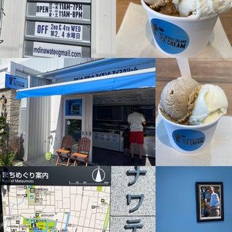 スズラン☆2000+2000+1000♪東京出走確認♪マウントデザートアイランドアイスクリーム♪