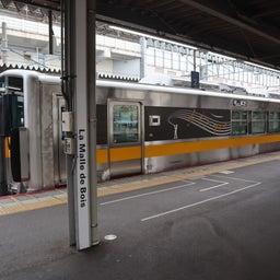 画像 岡山駅でDEC700を観察! の記事より 6つ目