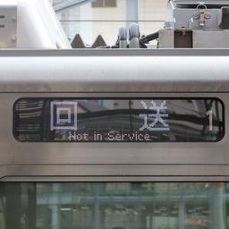 画像 岡山駅でDEC700を観察! の記事より 4つ目