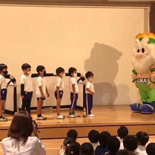 大神美里幼稚園 (認定こども園)の画像