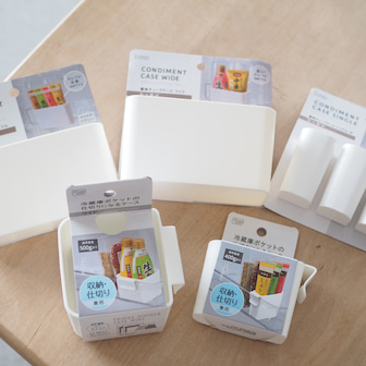 セリアで発見!小物収納に活躍するホワイトの冷蔵庫ポケット収納5種の検証レポ