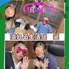 当日依頼の宴会おじゃましました 寿桃水戸コンパニオンブログの画像