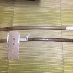 画像 今日も、刀剣商の市があり、行って来ました。 の記事より 1つ目