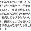 リ:助け合い Oside