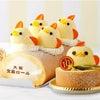お土産で貰ったロールケーキ!11:00〜ランチスタート〜♪の画像