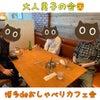 ちょっと大人の男子会@博多deおしゃべりカフェ会の画像