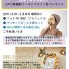【美白キャンペーンのお知らせ】ホワイトニングの季節です!!の画像