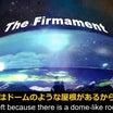 """""""地球上のドーム型の膜"""""""