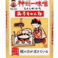 すぼらの味噌汁