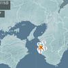 【揺れるまなざし】和歌山県北部震度4の画像