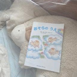 画像 さゆちゃんの胎内記憶☆ の記事より