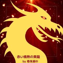 画像 ❇️2021年10月15日(金)の【暦】~太陽に向けて胸を張ってみる の記事より