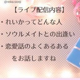 画像 【祝☆初単独ライブ】本日21:00スタート の記事より 2つ目