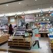 横浜駅周辺の本屋さん