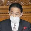 ★ネセラゲセラ凄い情報★   明日からUBI・日本は8億支給弐変わった?