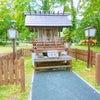 開運秋旅♡銀座のママ今週は北海道の隠れたパワースポットへ水質日本一「支笏湖神社」 支笏湖の紅葉の画像